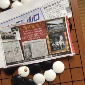 脚本風TVドラマチック「獄門 鳥Ⅵ」9/26