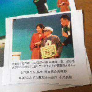 脚本風TVドラマチック「清張迷路20」5/2020