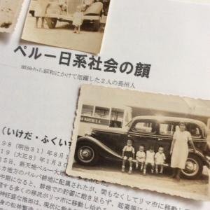 回想コラム「忘れ えぬ人」9/17