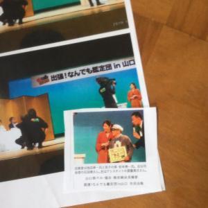 脚本風TVドラマチック「清張 迷路23」9/23