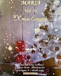 マリア草彅英子さんのクリスマスコンサートへゲスト出演