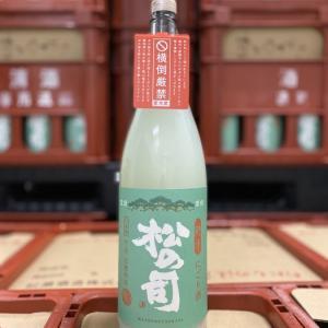 R1BY 純米にごり酒