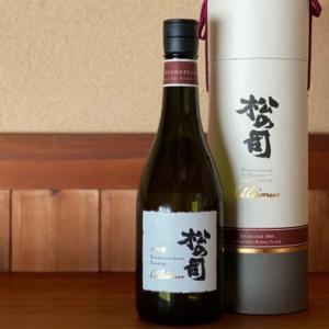 『松の司のきき酒部屋 Vol.8 〜前編』
