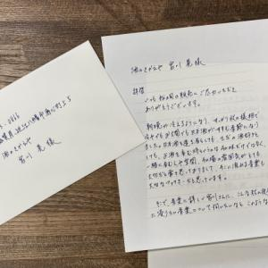 with 松の司 〜〇〇と酒を楽しむ Vol.1