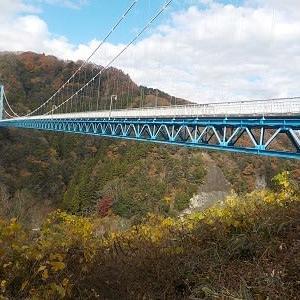 全長375mの歩行者専用つり橋です。