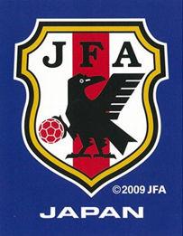 AFC U-23選手権 B組 日本vsサウジアラビア