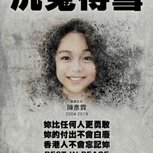 最近香港では入水自殺者が異常に増えてます