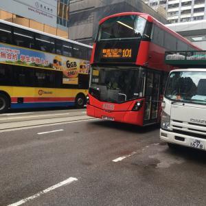 今日はカオルンベイまでバスでお出かけ 昼ごはんは香港バーベキューご飯