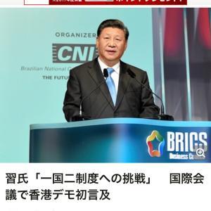 香港の混乱は終結に向かうのか?