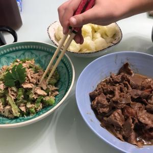 今日は仕事が忙しかった 夕ご飯は牛肉トマト炒め