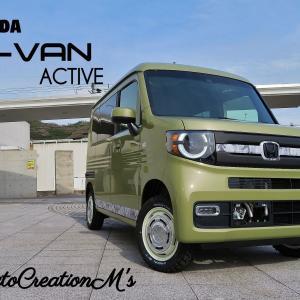ホンダ N-VAN(JJ1)2WD専用オリジナルリフトアップサス販売開始!