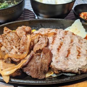 絶品牛タンバーグ「焼肉もとび」@海浜幕張駅前
