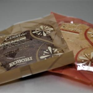 KOBORIのクッキー