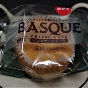 セブンのバスクチーズケーキ