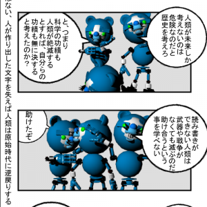 Wパぺット2019.10.8春樹文学賞受賞の意味は!2g