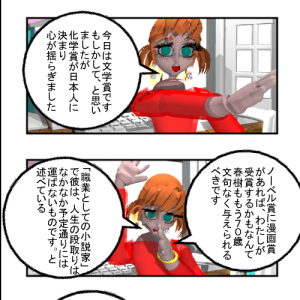 Wパぺット2019.10.11二人目ゆこう!7g