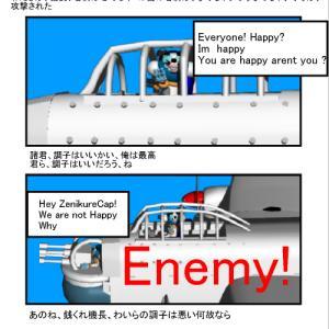 Wパぺット2020.11.27 なんちゃッて号の戦いFriday