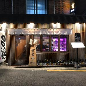 新沙にある隠れ家的居酒屋♡まるで日本!@新沙