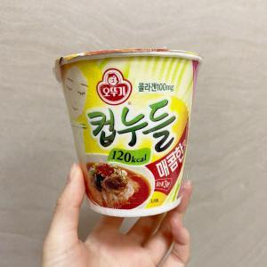 【カロリー控えめ】ダイエットに最適な韓国の春雨ヌードル