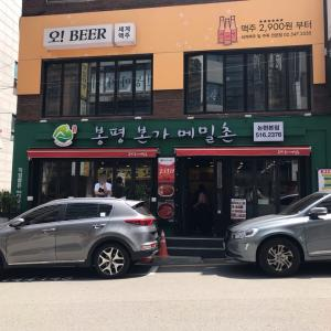 韓国の夏にはマッククス!美味しいお店発見しました♡@江南区庁