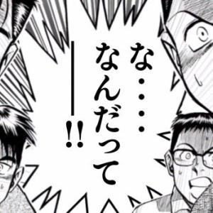 『マスメディアネタ』日本のコロナ感染が低い理由に言語発音の違いあり(笑)ってどーなの?