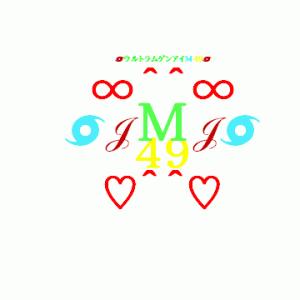 ∞^^∞愛を授かったこの世の体∞^^∞