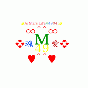 コロナハザード命M49041