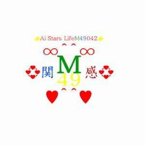 ∞^^∞M49042聖霊は心体∞^^∞