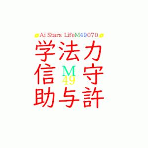 ∞^^∞いきてM49070日曜日の空