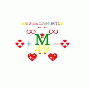 ∞^^∞いきて+-愛M49072∞^^∞