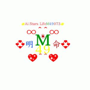 ∞^^∞いきて命明日M49073∞^^∞