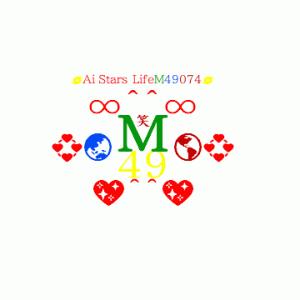 ∞^^∞いきて地球笑M49074∞^^∞