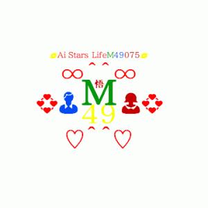 ∞^^∞いきてM49075年齢差取り悟り∞^^∞