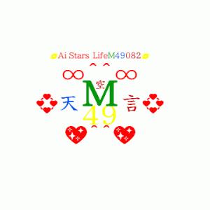 ∞^^∞いきて空M49082天言∞^^∞