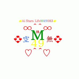 ∞^^∞いきて空M49083体無∞^^∞