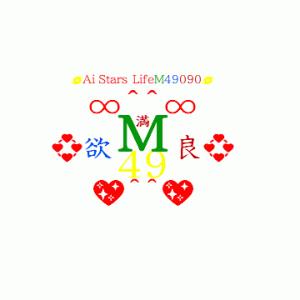 ∞^^∞いきてM49090欲良く49∞^^∞
