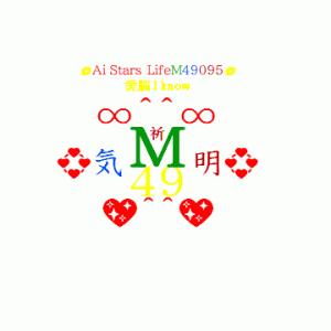 ∞^^∞いきて止まらない時M49095∞^^∞