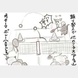 テニススクールで…