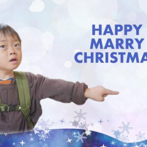 メリークリスマス!最高のディナーにプレゼント 子供達の様子を見て親まで幸せになる日