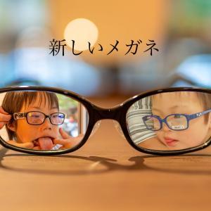 メガネを新調 やっぱり黒縁メガネが似合う 2年に1回9歳までの補助