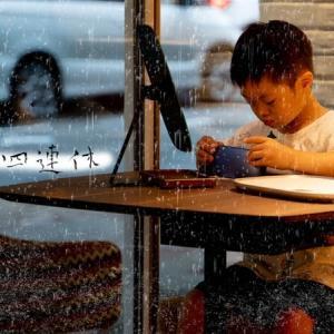 雨の4連休 メガネと焼肉とプールと私 子供を遊ばせるのに必死