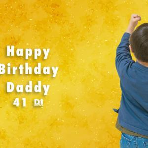 我が家の次男 アップ君パパ誕生日 妻のど天然行動にほっこり 41歳男児をこれからもよろしく!