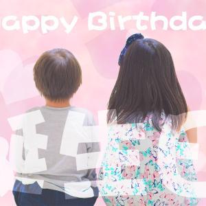 愛する娘の誕生日 きょうだい児としての心配事は?