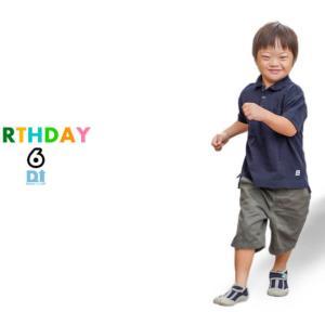 6歳の誕生日!成長する彼の姿に嬉しさと寂しさを感じる 誕生日プレゼントはこれ!