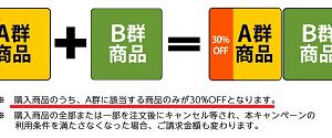 Amazon!大容量パンテーンがお得過ぎ@@!!