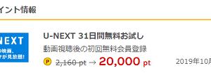 即!!2000円貰えます♪ 私もまた!できちゃいました@@
