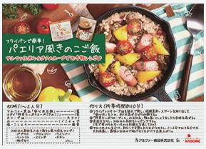 Amazon!カゴメ&アルファー食品保存食セットがクーポンでお得!!