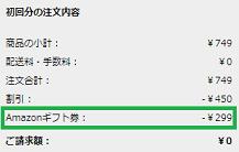 Amazon!ドリップコーヒー30Pコミ299円♪♪