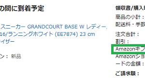 ポチ!1463円送料無料♪アディダススニーカー♪