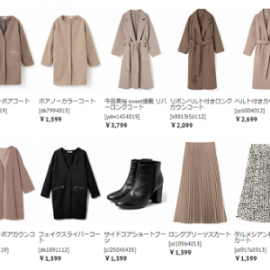 ボアノーカラーコートがコミ799円!!